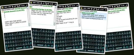 ดู NY_SMS_2010